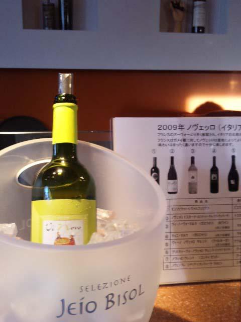 マルケ地方の白ワイン