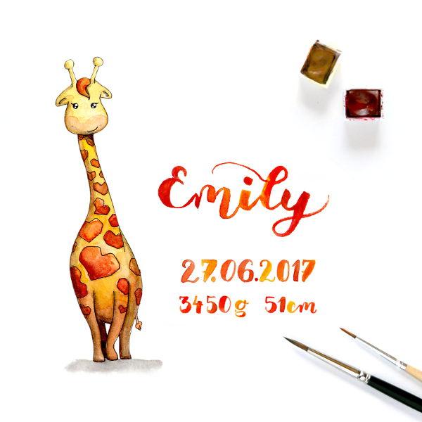 Giraffe, Geschenk zur Geburt oder Taufe - Brush-Lettering mit Aquarell Illustration   Bunte Galerie