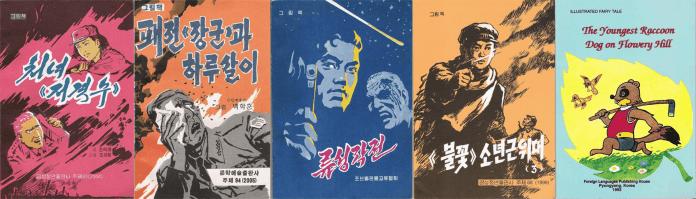 fumetti corea del nord
