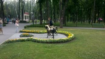 Коні в парку Горького