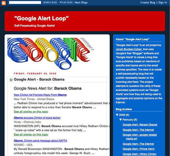 google-alert-loop.jpg