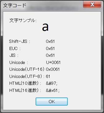 バイナリ エディタ 秀丸