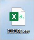 利用明細のCSVファイル