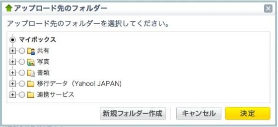 スクリーンショット 2013-04-19 19.49.17