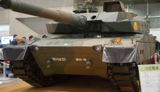 『ニコニコ超会議2』最新の10式戦車が迫力満点![#chokaigi]