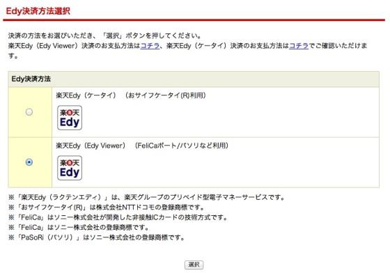 スクリーンショット 2013-05-24 22.37.01