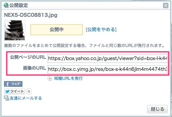 スクリーンショット_2013-05-16_19.52.27