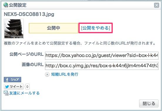 スクリーンショット_2013-05-16_19.58.54