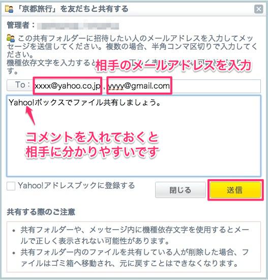 スクリーンショット_2013-05-16_22.35.43