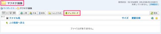スクリーンショット_2013-05-18_19.10.13