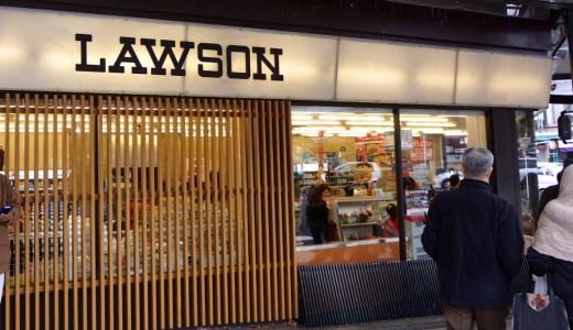 京都には黒いロゴマークのLAWSON(ローソン)があるって知ってました?