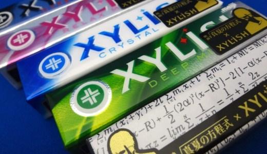 ガリレオ湯川学のスペシャル動画が見れるキャンペーンが開催中!タイアップ商品『XYLISH(キシリッシュ)×真夏の方程式 ゴールドジンジャーエール』も発売!