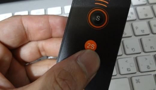 SONYのミラーレス一眼NEXシリーズで使える500円で買えるコスパ最高のリモコン『RMT-DSLR1互換品』がオススメ!集合写真を撮る時に非常に便利!