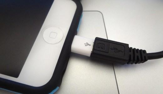 『microUSB⇒Lightning(ライトニング)ケーブル変換アダプタ』が激安499円で買える!旅行や外出時に持ち歩くケーブルを減らすことができ超便利!