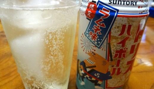 夏季限定で新発売!『トリスハイボール ラムネ味缶』に癒やされる!