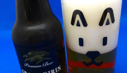 SoftBank機種変更特典『お父さんグラス』がビールジョキに最適!