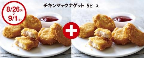 chiken
