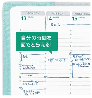 diary-notebook-1