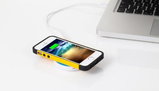 iPhoneをワイヤレスで充電!ワイヤレス給電技術Qi(チー)を使ったワイヤレス充電器が開発中!
