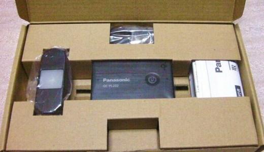 無接点充電Qi対応 USBモバイル電源(Panasonic QE-PL202)、Amazonフラストレーション・フリーパッケージが安い!これは買いでしょ!