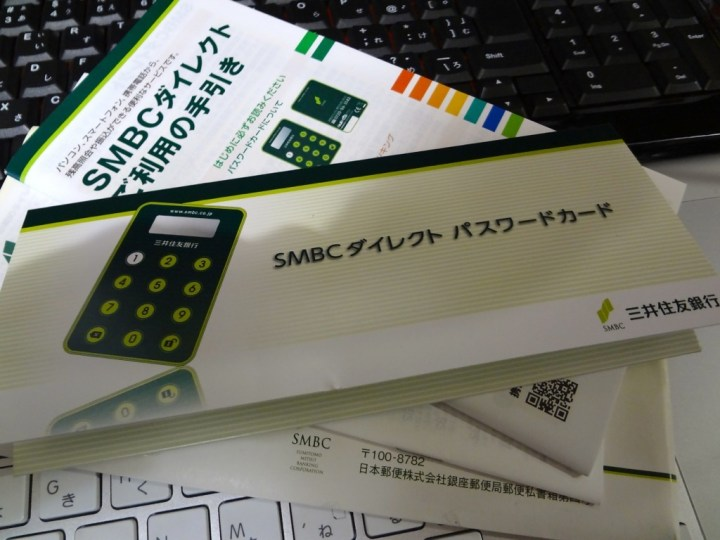 smbc-password-card-1DSC01693