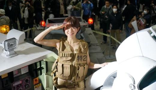 【アニメジャパン2014】機動警察パトレイバーの実物大『98式イングラム』が迫力満点でした!