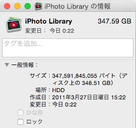 iphoto-library-rebuilding-3