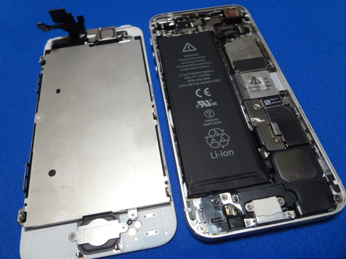 iphone-battery-exchange-1DSC03359