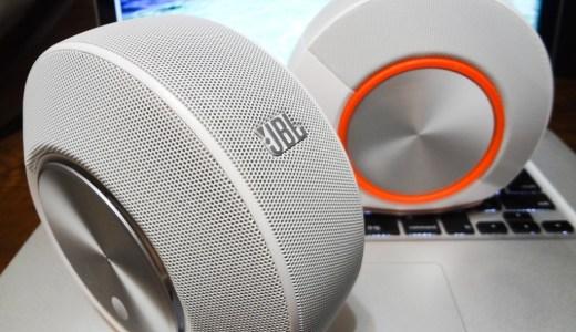 【JBL PEBBLES】5,000円以下で買えるオシャレなUSB DAC内蔵PCスピーカー。PCで音楽を聴く人にメチャオススメ!