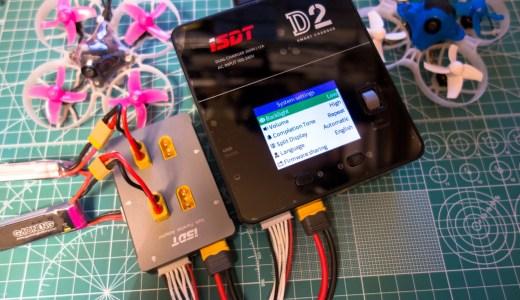 【iSDT D2】iSDT D2充電器の基本操作&設定方法!