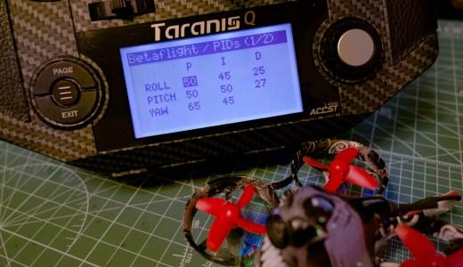【はじめてのOpenTX ⑤】送信機からPID等各種設定が出来るOpenTX Luaスクリプトを試してみる!