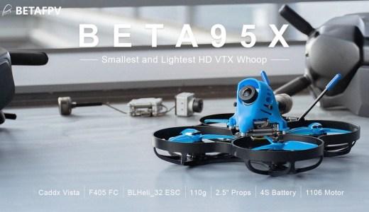 【BETAFPV Beta95X Whoop Quadcopter(HD Digital VTX)】やっぱり出ましたねBeta95X! 国内個人運用は難しそうなので通常版リリースを待ちます!