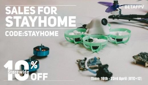 【BETAFPV STAYHOME SALE】4月16日〜23日の期間10%OFFの割引セール!