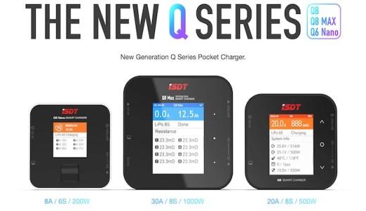 【iSDT】iSDT製バランス充電器に新しいQシリーズポケットチャージャーが登場!【iSDT Q6 Nano/Q8/Q8 MAX】