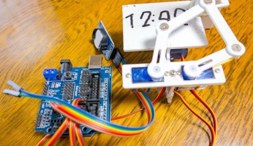 Arduinoとサーボで動かす時間を書いて消す時計Plotclockを作る![その① パーツ紹介]