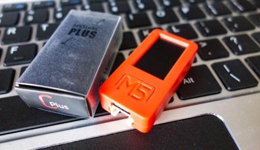 【M5StickC Plus】ブザー機能が追加されディスプレイサイズが大型化したM5StickC Plusがやって来た!