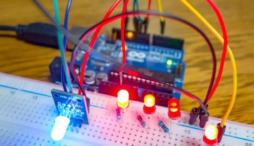 【Arduino入門編③】PWM制御でLEDをゆっくり点灯&消灯させてみる!アナログ出力(PWM)の解説その①