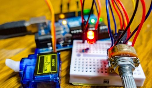 【Arduino入門編⑥】可変抵抗を使いアナログ値を読み取る。アナログ値から実際に入力されている電圧を計算。アナログ入力端子の解説です!
