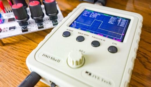 【電子工作キット】初心者向けオシロスコープDIYキットを組み立てる!(JYE Tech DSO150 15001K)