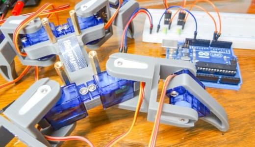 【Arduino入門編⑯】サーボモーターをジョイスティックやシリアルモニタから動かしてみる!