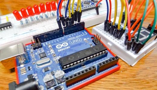 【Arduino入門編⑳】Arduino Uno R3ボードのピン配列&基本機能まとめ!