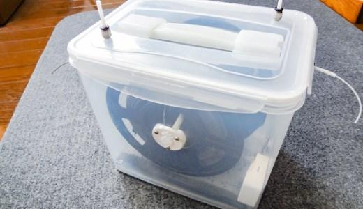 【3Dプリンタ】湿度管理しながら運用できるフィラメント送り出し機能付きドライボックスレビュー(BIGTREETECHドライボックス)