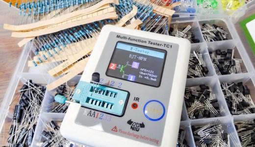 【電子工作】ボタンひとつでパーツを計測。多機能トランジスタテスターが便利![Multi-function Tester LCR-TC1]