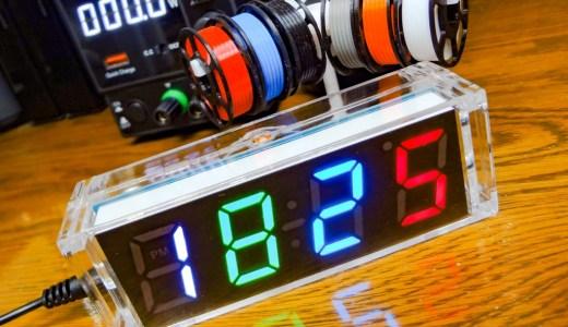 【電子工作キット】大型ディスプレイでカラフル!シンプルなデジタル時計DIYキットを組み立てる