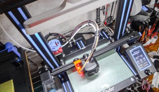 【Baseus】オシャレで使いやすいLEDライトのご紹介!3Dプリンタまわりの照明にもオススメです!
