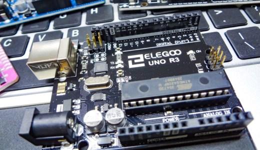 【ELEGOO Arduino Uno】Arduino完全互換ボードの中ではダントツのクオリティーですね!
