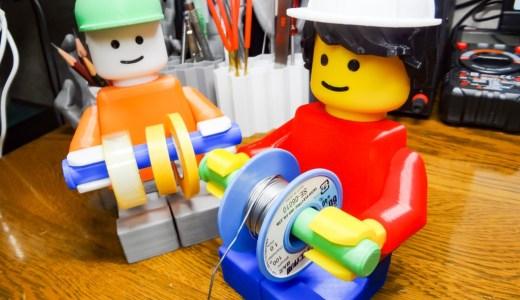 LEGOミニフィグ人形ホルダーを作ってみました!トイレットペーパーやはんだリールなど持たせて使うと楽しいですよ!【STLデータ公開】