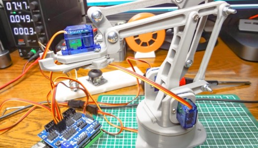 【電子工作】3Dプリントパーツで作るロボットアームに挑戦!その①