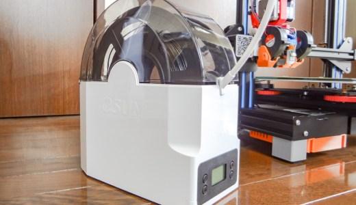 【eSUN eBOX Lite】3Dプリンタの必須アイテム「フィラメントドライヤー」を試してみる!