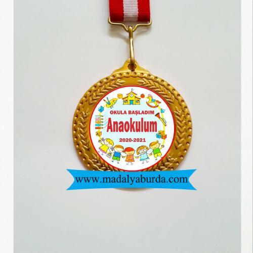 anaokulum